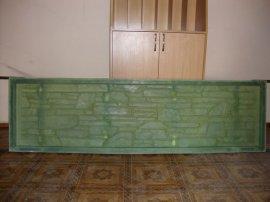 Форма забора Луганский камень низ